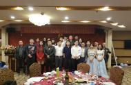 2018年年会暨尾牙晚宴