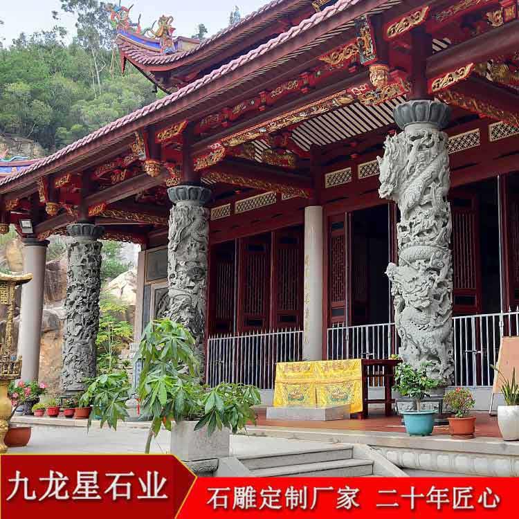 寺庙石材龙柱-龙柱多少钱