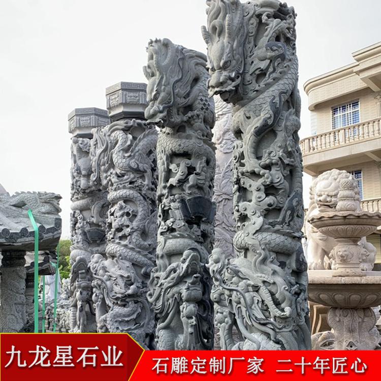 龙柱雕刻 龙雕石柱价格多少