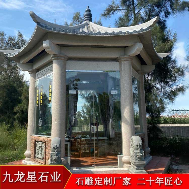 一座石雕凉亭报价多少钱