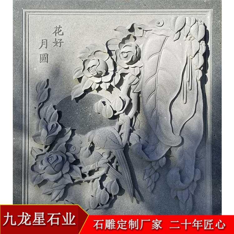 浮雕石雕厂家 浮雕壁画价格多少一平米