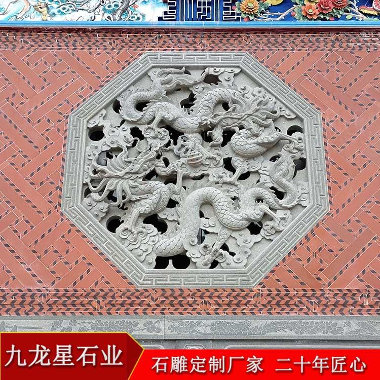 石雕龙浮雕常见的图片款式
