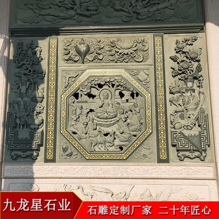 寺院石材浮雕 石头浮雕价格及图片花样