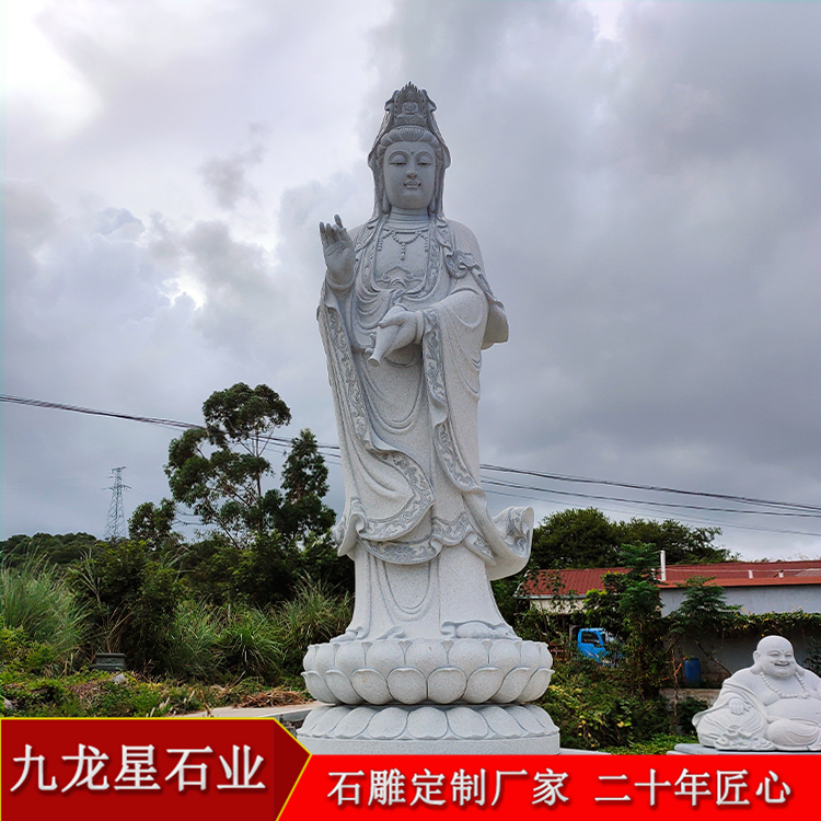 精品石雕观音菩萨像