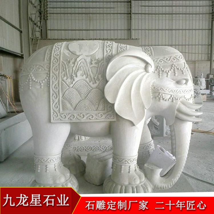 哪里有卖石大象 汉白玉雕刻大象