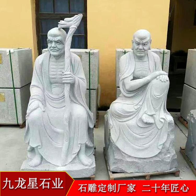 寺院石雕十八罗汉价格