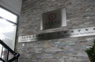 九龙星集团办公室环境实拍